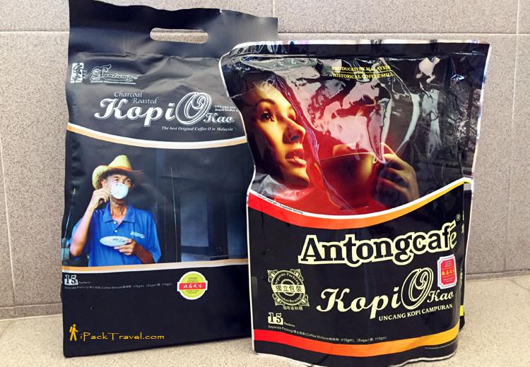 Antongcafe Kopi-O Kao