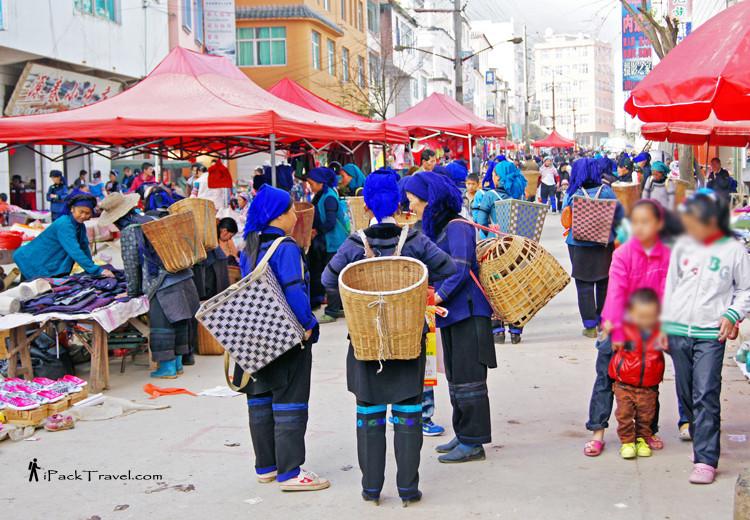 Yuanyang Sheng Village Market Day