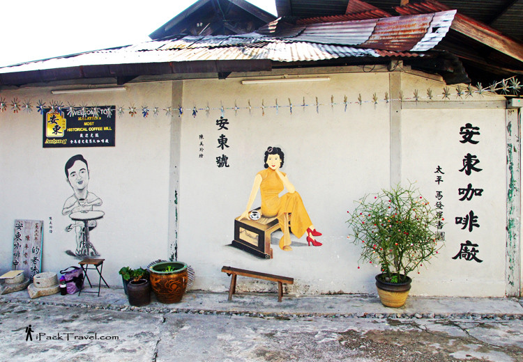 Murals at Antong Coffee Mill