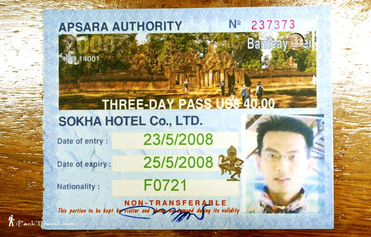 3-days Angkor Pass