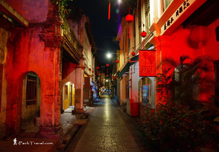 Concubine Lane at night