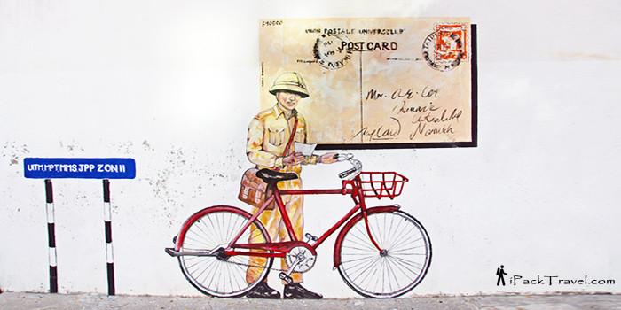 Postman, Taiping