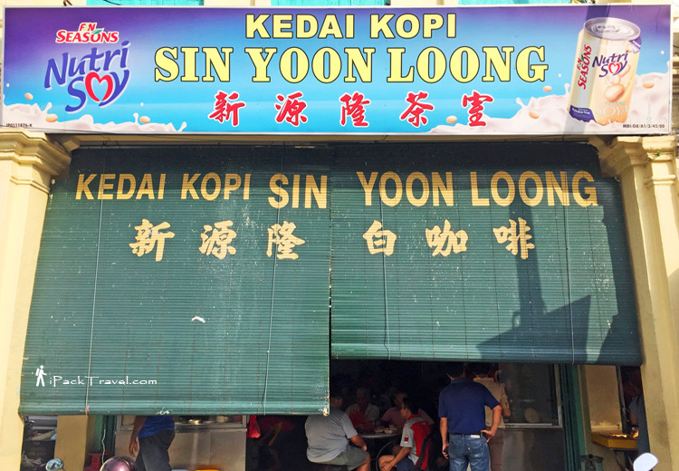 Sin Yoon Loong Coffee Shop