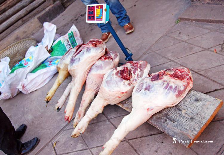 Nuodeng Chinese Ham (诺邓火腿)