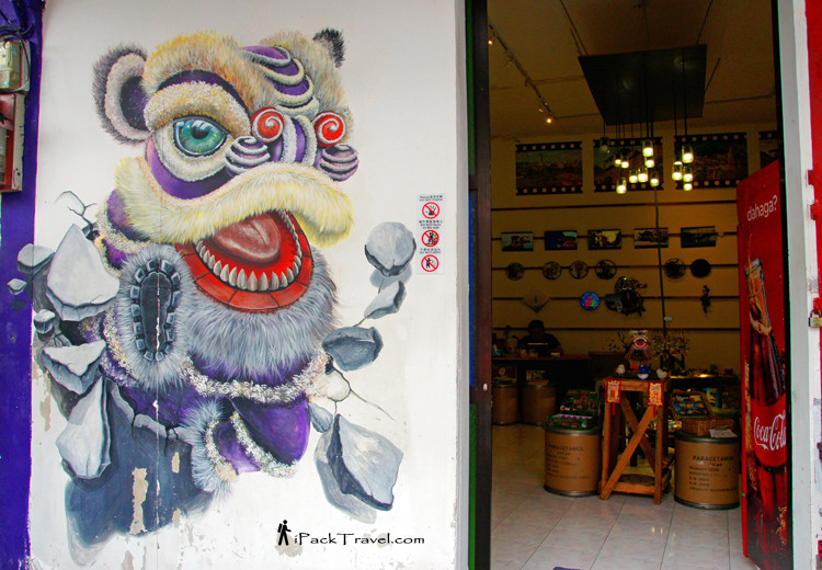 Lion Dance break out Wall