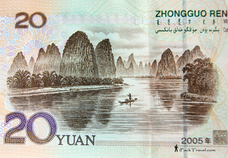 China 20-yuan currency note