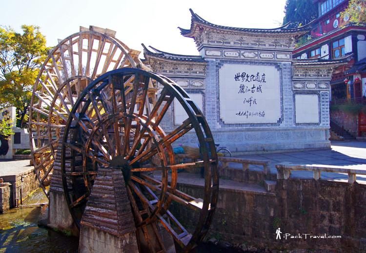 Three Ancient Towns of Lijiang (丽江三古镇)