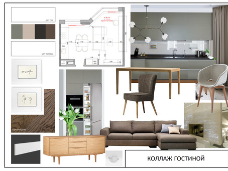 Дизайн гостиной в природных оттенках