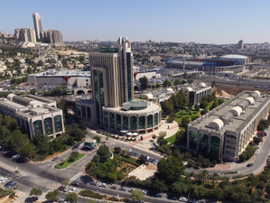 הגנים הטכנולוגיים ירושלים