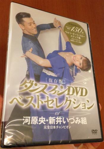 dvd-dancefanbest.jpg