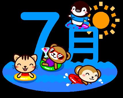 7月のダンスタイム予定表(6/27更新)