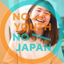 momoko-nojo.jpg