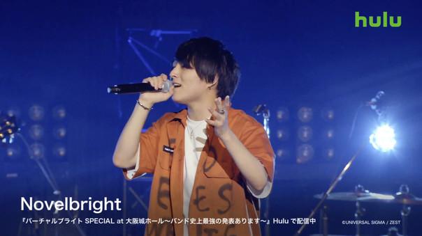 NovelbrightテレビCM初出演! 【音楽観るならHulu】.mp4