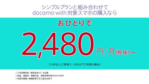 Docomo_Basic Pack_15