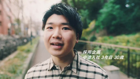 【JAPANET@FUKUOKA】テレビCM -ANSWER篇-.mp4
