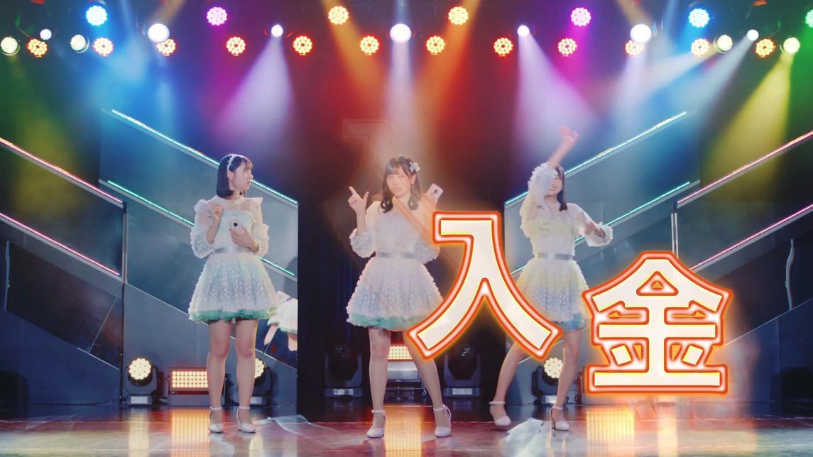 NCBアプリ「劇場」篇.mp4