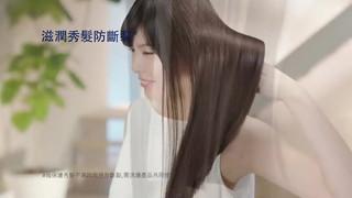 新発売・Dove日本植萃洗護髮系列.mp4