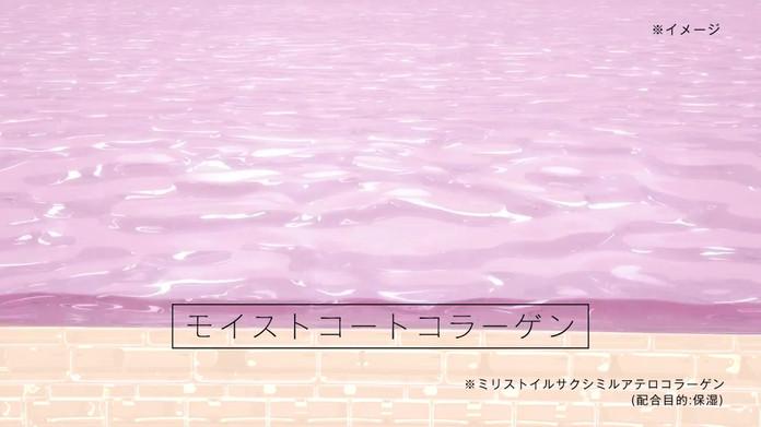 パーフェクトワン スーパーモイスチャージェル【扉篇】 1.mp4