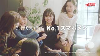 Non-04 sumaho-jimaku.mp4