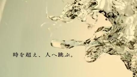 長期貯蔵酒ひむかのくろうまCM「時を超え、人へ跳ぶ」.mp4