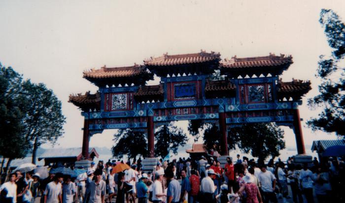 Summer Palace - Beijing, China 1999 - Copyright Ruth Zannis