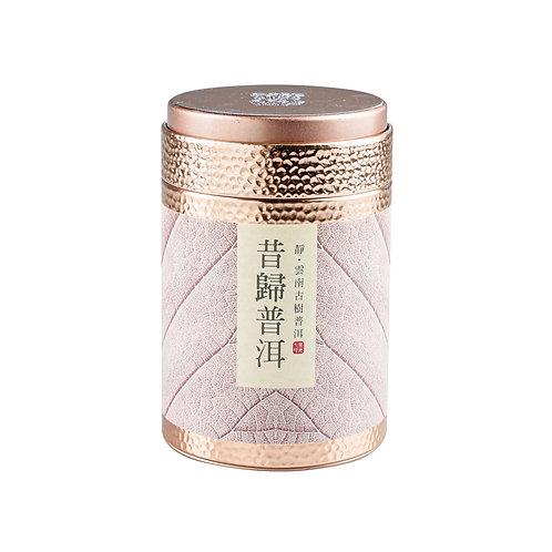 Tea 7th - Xi Gui Yun Nan Gu Xie Puer Tea (80g Tea Leaves)