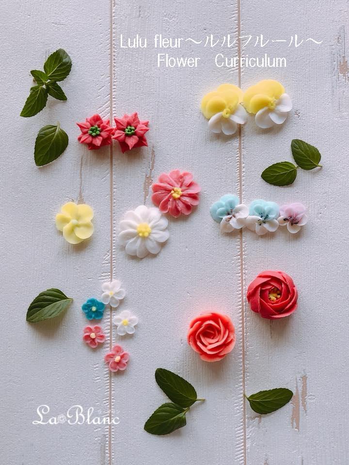 luli_flower