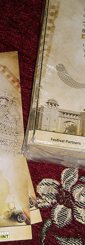 Photos 3rd Darbhanga IFF 2015