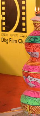 Photos 4th Darbhanga IFF 2017