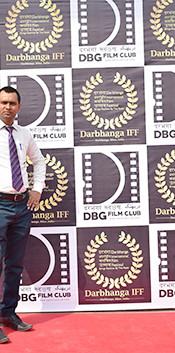 Photos 7th Darbhanga IFF 2020