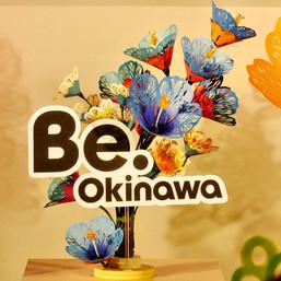 BeOKINAWA セレモニー用作品