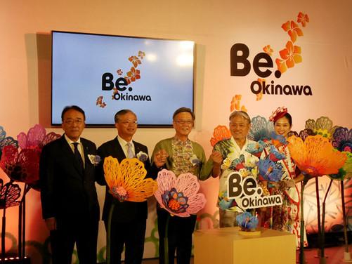 2017.10月台湾での【BeOKINAWA】