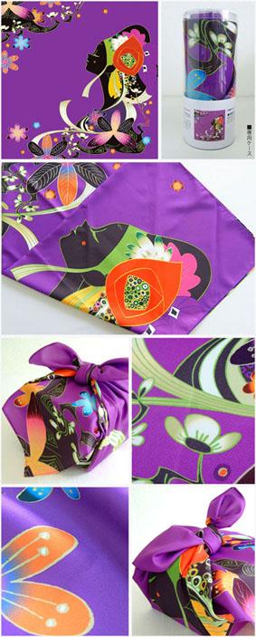 琉装の女(紫)