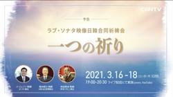 2021.3.16-3.18