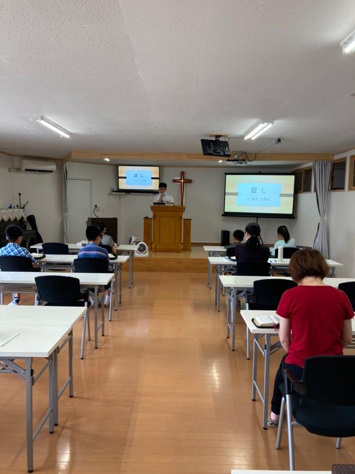 証し☆元宣教師訪問