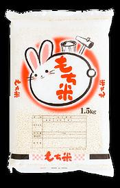 山形県産もち米の米袋