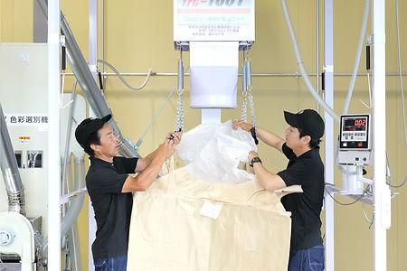 精米した米を袋詰めする社員2人