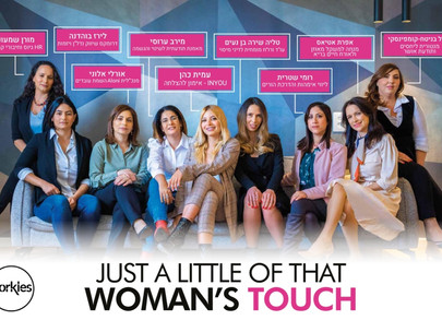 Women Power 2021