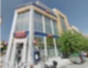 Καταστημα τραπεζας Eurobank στη Νικαια