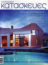 Καρελης Ελληνικες Κατασκευες