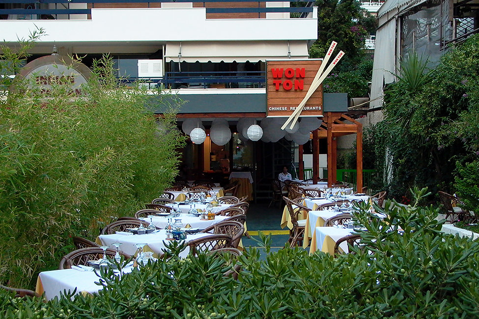 Won Ton κινεζικο εστιατοριο