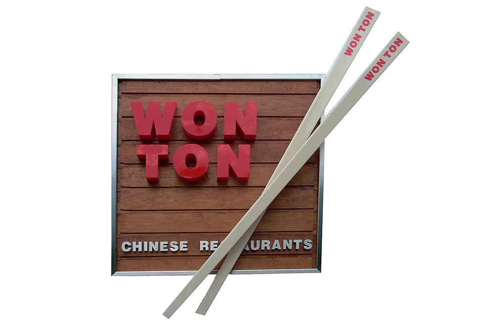 Won Ton chinese restaurants logo