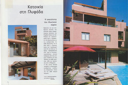 Ελληνικες Κατασκευες 2007