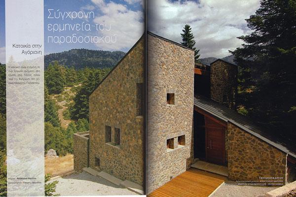 Ελληνικες Κατασκευες 2008