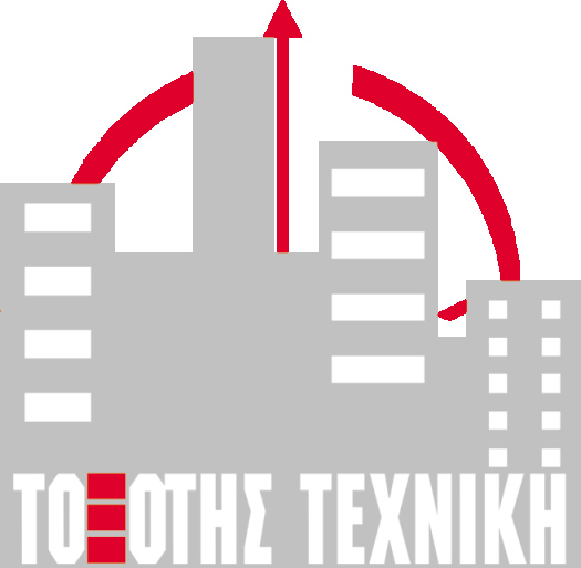 Toxotis Logo