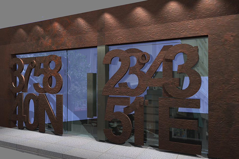 Main entrance design