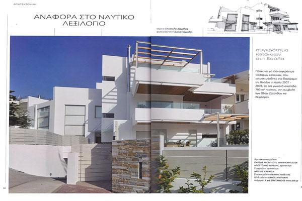 Ελληνικες Κατασκευες 2010