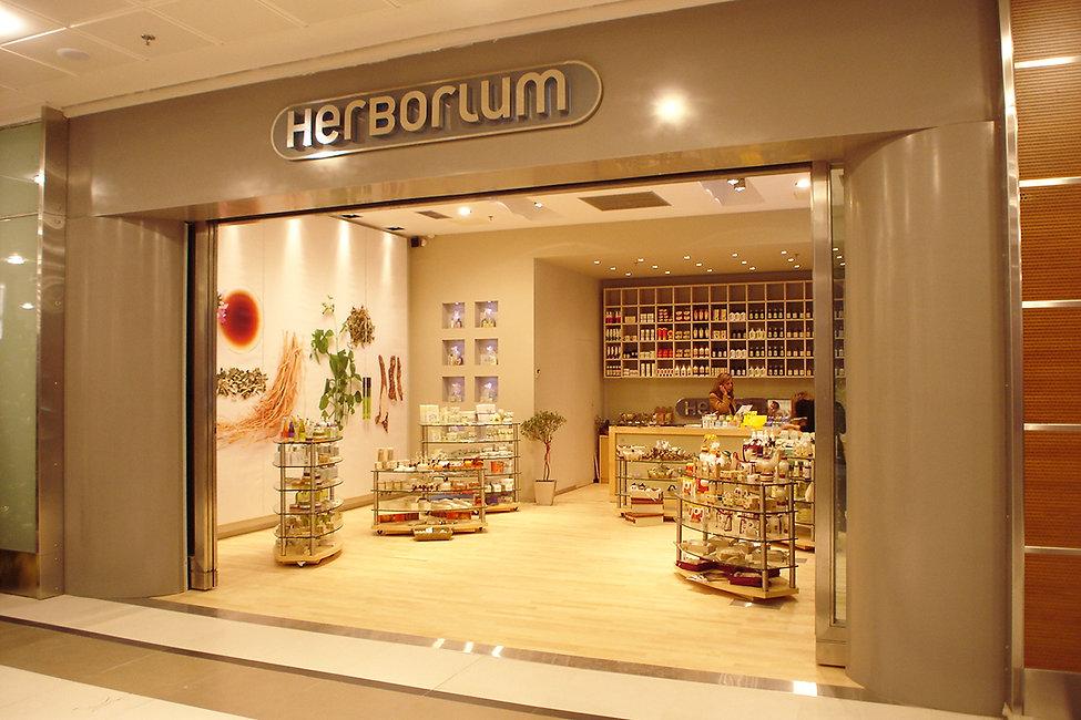 Καταστημα Herborium στο The Mall Athens