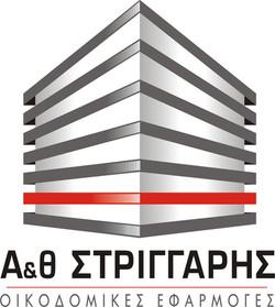 Stringaris logo