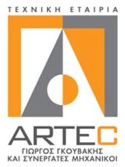 ARTEC logo